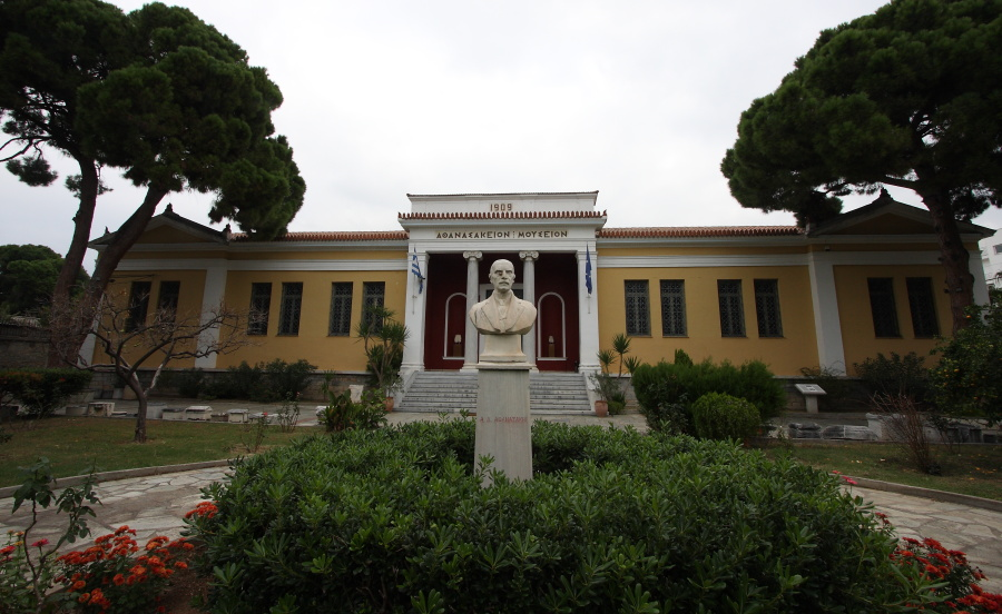 volos archealogical museum